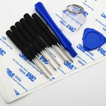 Repair Kit Opening Tools for Nokia Cell Phones