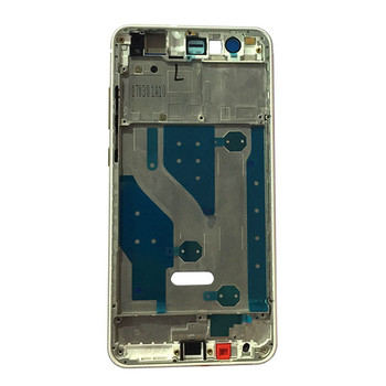 LCD Plate for Huawei P10 Lite