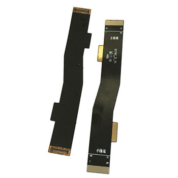 Motherboard Connector Flex Cable for Meizu E2 from www.parts4repair.com