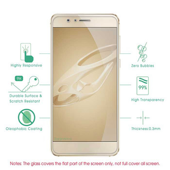 Premium Tempered Glass Screen Protector for Huawei Honor 8