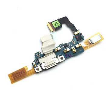 HTC 10 Dock Port Flex Cable