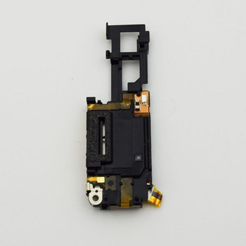 Loud Speaker Module for Sony Xperia XZ Premium