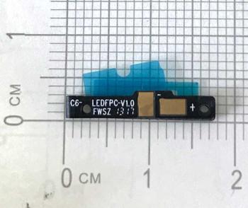 Light Flex Cable for Xiaomi Redmi 4X