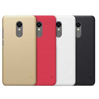 Frosted Shield Hard Back Case for Xiaomi Redmi Note 5 (Redmi 5 Plus)