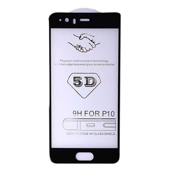 5D Full Cover Tempered Glass for Huawei P10
