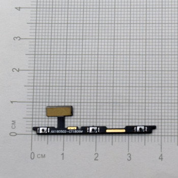 Side Key Flex Cable for Xiaomi Mi A2 (6X) from www.parts4repair.com