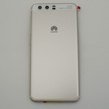 Huawei P10 Back Door with Side Keys from www.parts4repair.com
