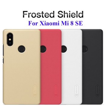 Frosted Shield Hard Back Case for Xiaomi Mi 8 SE
