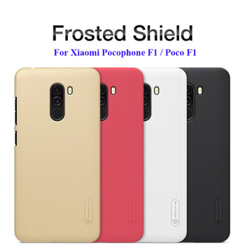Frosted Shield Hard Back Case for Xiaomi Mi Pocophone F1