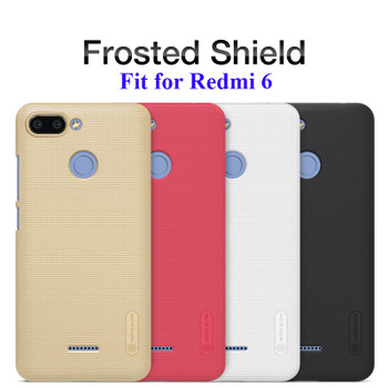 Frosted Shield Hard Back Case for Xiaomi Redmi 6