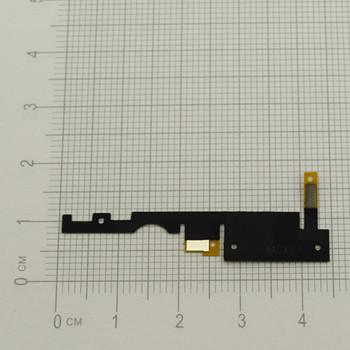 Xiaomi Mi Max 2 WIFI Signal