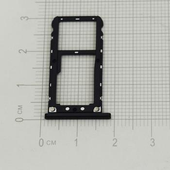 Xiaomi Mi Max 3 SIM Tray Black