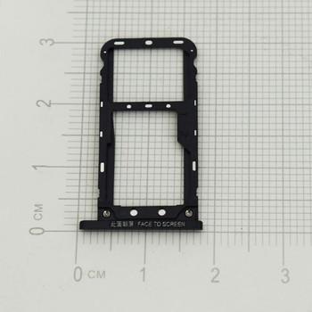 Xiaomi Mi Max SIM Connector