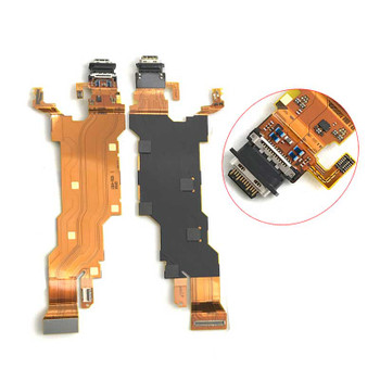 Sony Xperia XZ2 Dock Charging Flex Cable