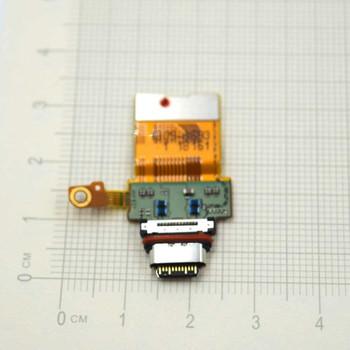 Sony Xperia XZ2 Compact Dock Charging Flex Cable | Parts4Repair.com