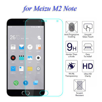 Meizu M2 Note Tempered Glass Protector Film from www.parts4repair.com