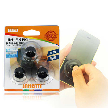 JAKEMY Powerful LCD Opener Suction Cup Repair Tool