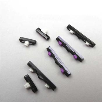 Huawei P20 Side Keys