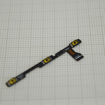 BQ Aquaris X X Pro Side Key Flex Cable | Parts4Repair.com