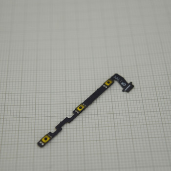 BQ Aquaris U2 Side Key Flex Cable | Parts4Repair.com