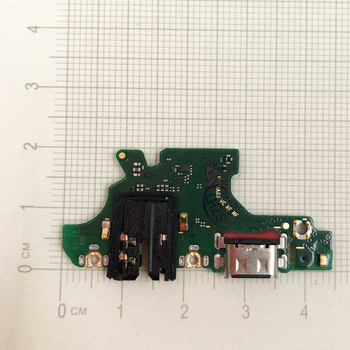 Huawei P30 Lite Nova 4e Charging Port PCB Board | Parts4Repair.com