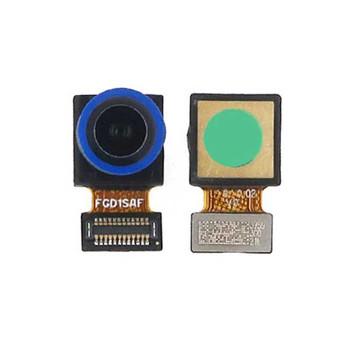 Huawei P30 Lite Nova 4e Front Camera Flex Cable | Parts4Repair.com