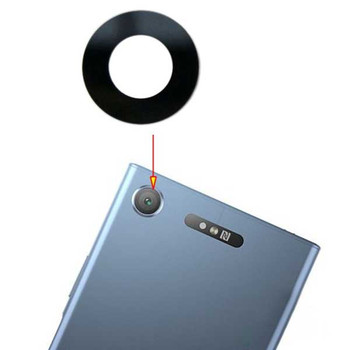 Sony Xperia XZ1 G8341 G8342 Camera Glass Lens with Adhesive | Parts4Repair.com