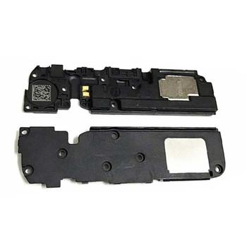Nokia X71 Loud Speaker Module | Parts4Repair.com