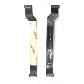 Oneplus 7 LED Display Flex Cable (Right) | Parts4Repair.com
