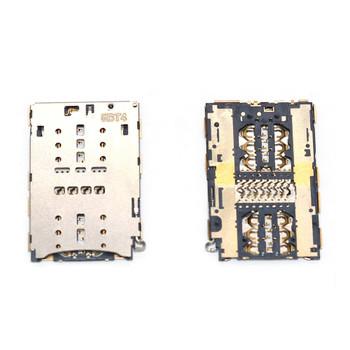 SIM Card Reader for Nokia 6.1 2018 | parts4repair.com
