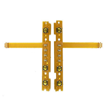 This is a SL/SR button flex cable for Nintendo Switch Joy-Con controller