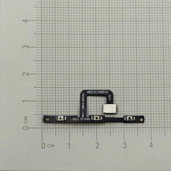 Side Key Flex Cable for Nokia 6