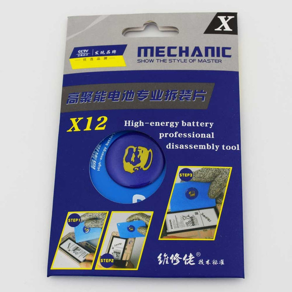 Opening Pry Battery Disassemble Tough Card for Cellphone and Tablet