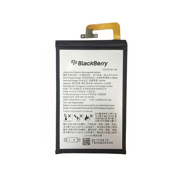 Built-in Battery for BlackBerry Keyone | Parts4Repair.com