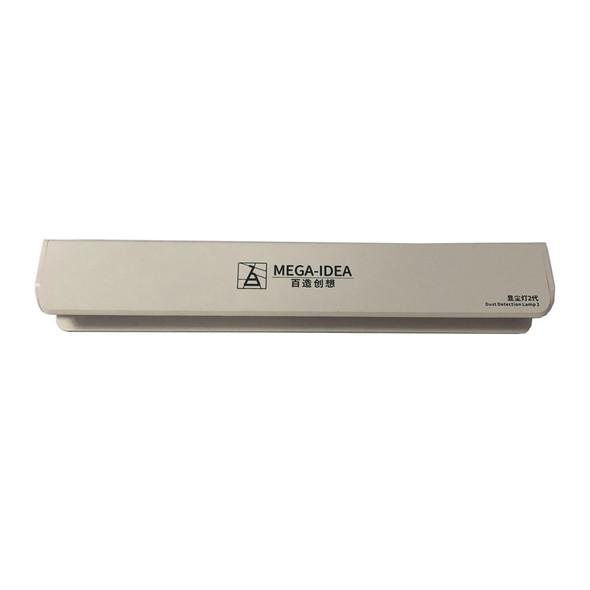 LCD Screen Dust Detection Lamp | Parts4Repair.com