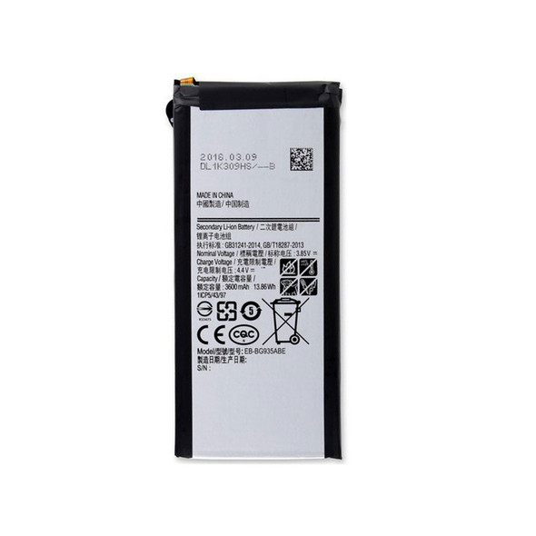Samsung Galaxy S7 Edge Built-in Battery Replacement | Parts4Repair.com