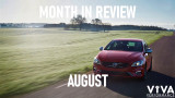 Month in Review - August