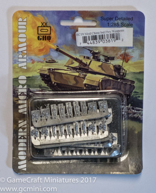 Red Chinese Individual Heavy Weapons - RC19