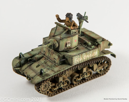 Bolt Action: US M3 Stuart Light Tank