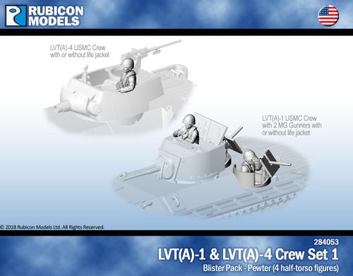 LVT(A)-1 & LVT(A)- 4 Crew Set 1: US Marine Corp- Pewter