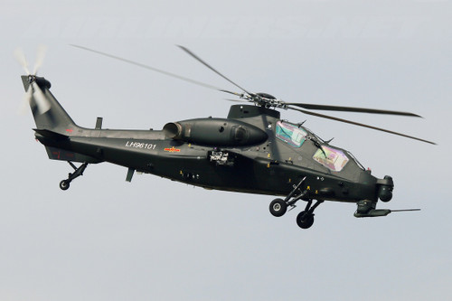 Z10 Chinese Helicopter (1/pk) - AC132