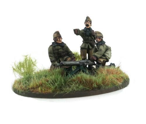 Hungarian Huszar Dismounted HMG Team