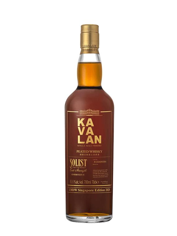 Kavalan Peated Malt Singapore Edition 2020