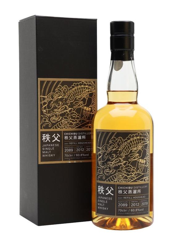Chichibu The Whisky Exchange 20th Aniv. Cask #2089
