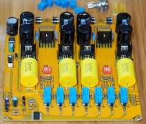 MOSFET SE preamplifier plus volume control 128 steps highly reliable relays !
