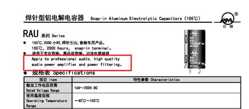 RM RAU series high ripple current E-capacitor 15,000u 50V snap-in 2pc !!