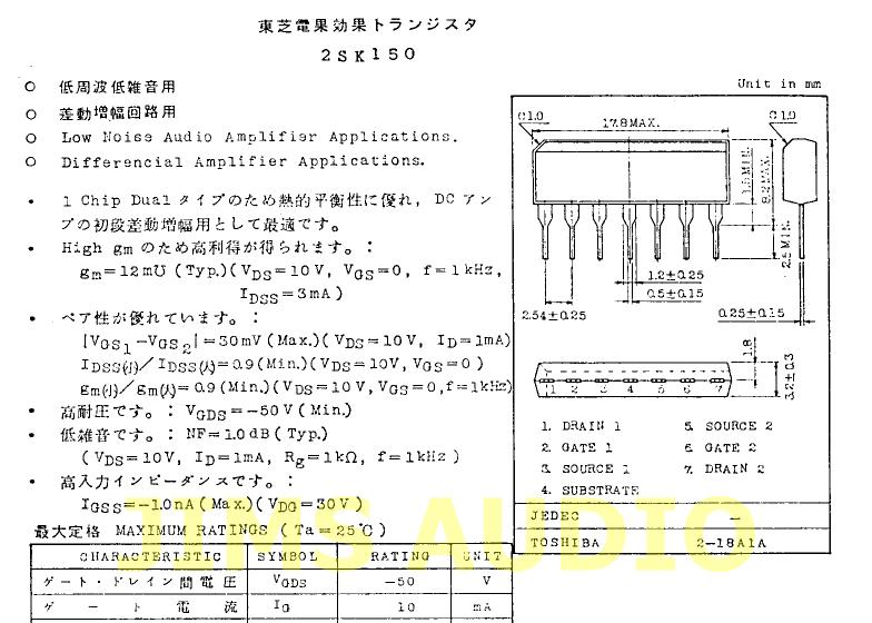 2sk150-datasheet-for-ebay-11.png