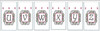 Wine Bottle Sack Bundle - U-Z - Embroidery Designs