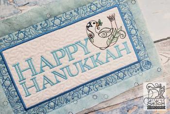 "Happy Hanukkah Block - Fits a  6x10"", 8x12"" & 8x14""  Hoop - Machine Embroidery Designs"