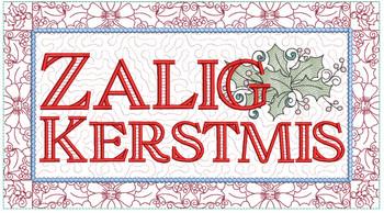 "Zalig Kerstmis Block - Fits a  6x10"", 8x12""  & 8x14""  Hoop - Machine Embroidery Designs"
